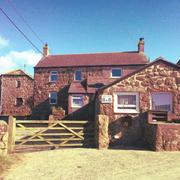 Treen Farm entrance